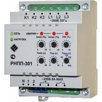 Реле контроля фаз РНПП-301