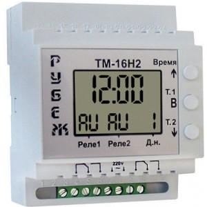 Таймер недельный двухканальный ТМ-16Н2 Рубеж