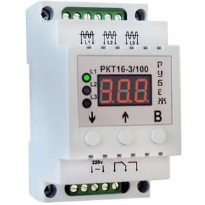 Реле контроля тока РКТ16-3/100