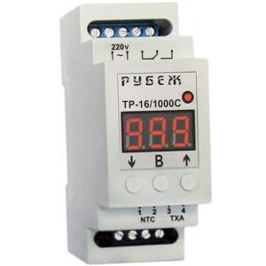 Терморегулятор ТР-16/1000C Рубеж
