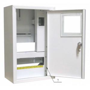 Щит распределения и учета накладной на 10 автоматов+УЗО с местом под електронный счетчик