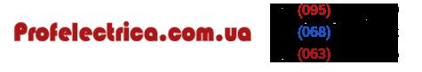 Profelectrica.com.ua